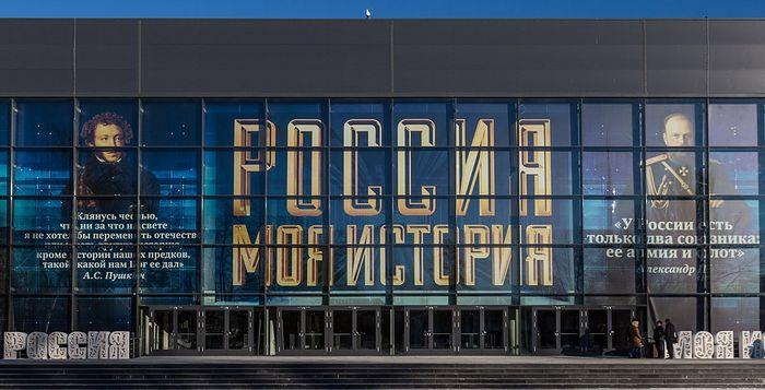 Вход на экспозицию «Россия – моя история» на ВВЦ. Москва