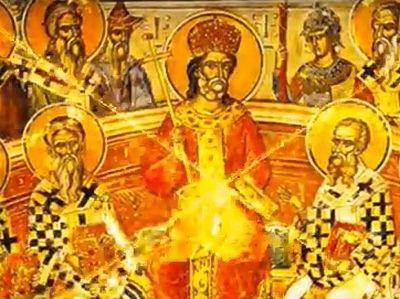 О византийском наследии и России