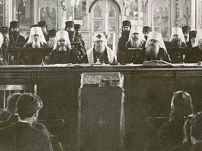 Вышел в свет 12-й том научного издания документов Священного Собора 1917–1918 гг.
