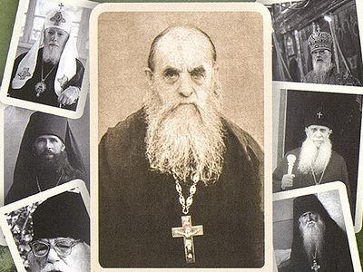 В Москве состоится презентация книги, посвященной преподобному Серафиму (Романцову)