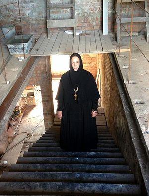 Abbess Athanasia (Silkina).