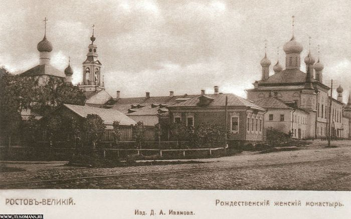 "A postcard ""The Convent of the Nativity of the Mother of God"", the early twentieth century."