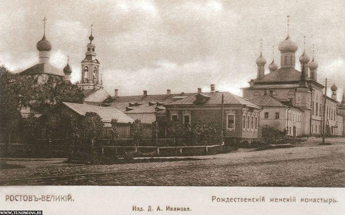 Открытка «Монастырь Рождества Богородицы», начало XX века