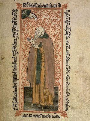 Святцы Антониево-Сийского монастыря. Гравюра с изображением Антония Сийского
