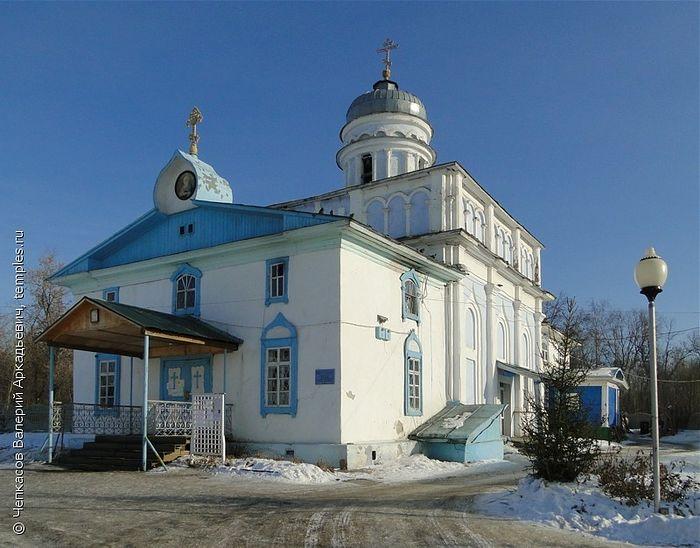 Храм Святого апостола и Евангелиста Иоанна Богослова в котором служил о. Алексей. Современный вид