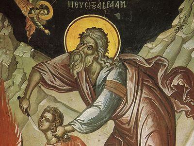 Жертвоприношение Авраама (Быт. 22: 1–24)
