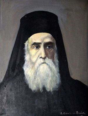 Portrait of St. Nektarios