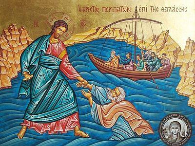 О доверии Богу. Советы афонских старцев