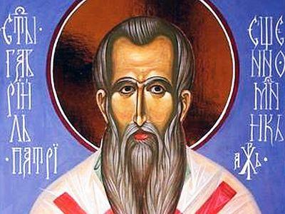 Священномученик Гавриил, патриарх Сербский
