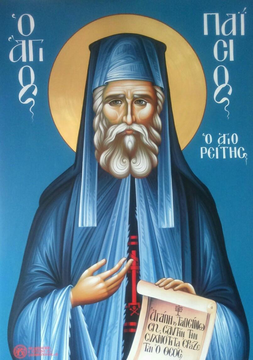 http://www.pravoslavie.ru/sas/image/102812/281257.b.jpg?mtime=1514359266