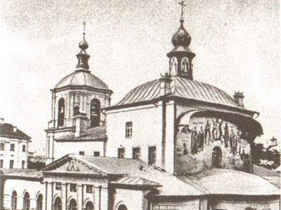 Московская церковь св. Георгия Победоносца на Красной Горке