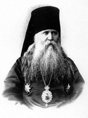 Митрополит Назарий (Кириллов)
