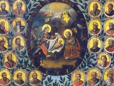 Тайны Родословия Христова