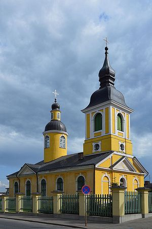 Saint Catherine's Estonian Apostolic Orthodox Church in Võru. Photo: wikipedia.org