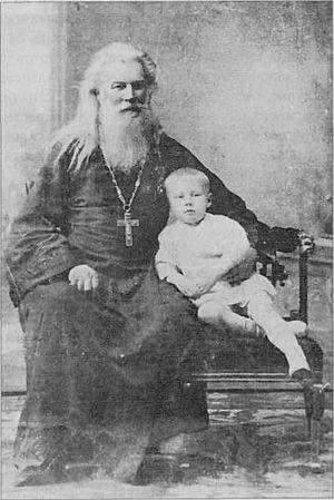 Fr. Pavel Kushnikov. Photo: kanonizacia.cerkov.ru