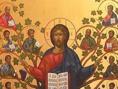 Христос вновь объединил род человеческий