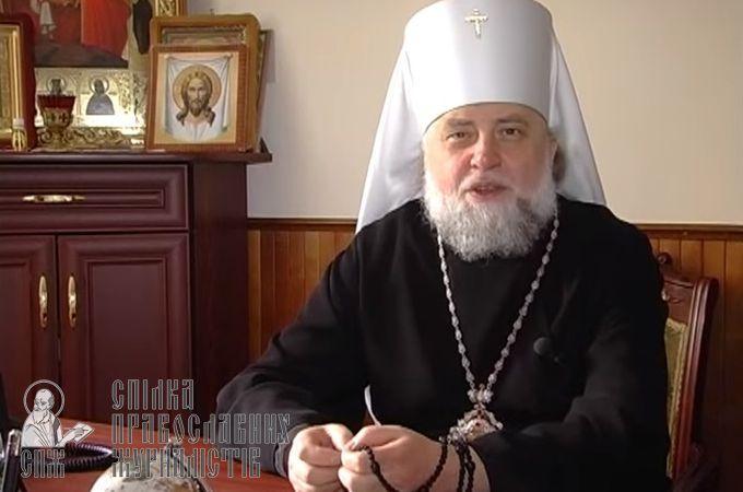 Митрополит Почаевский Владимир (Мороз)