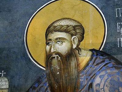 Данило II, архиепископ Српски
