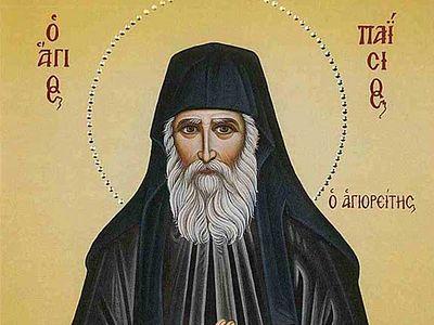 В Троице-Сергиевой лавре состоится празднование третьей годовщины прославления прп. Паисия Святогорца в лике святых