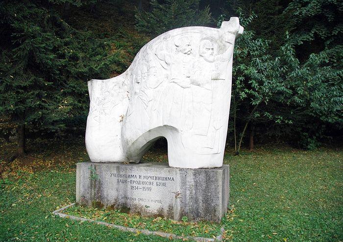 Памятник участникам восстания под руководством Хаджи-Продана