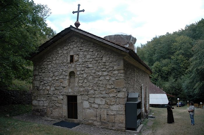 Монастырь Трнава в наши дни