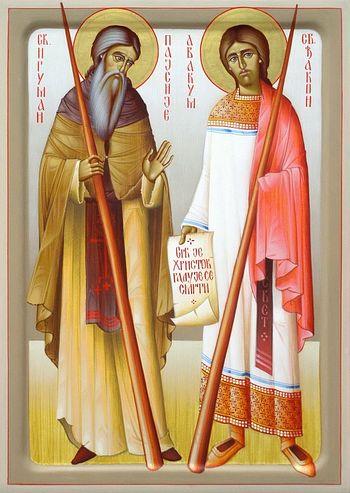 Свв. игумен Паисий и диакон Аввакум