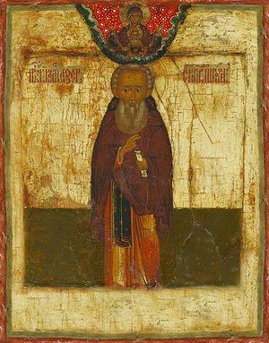 Преподобный Кирилл Белозерский.