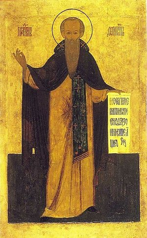 Преподобный Ферапонт Белозерский, Можайский.