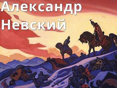 Продолжается творческий конкурс на лучший сценарий мультфильма об Александре Невском