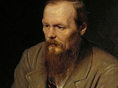 Лекарство Достоевского