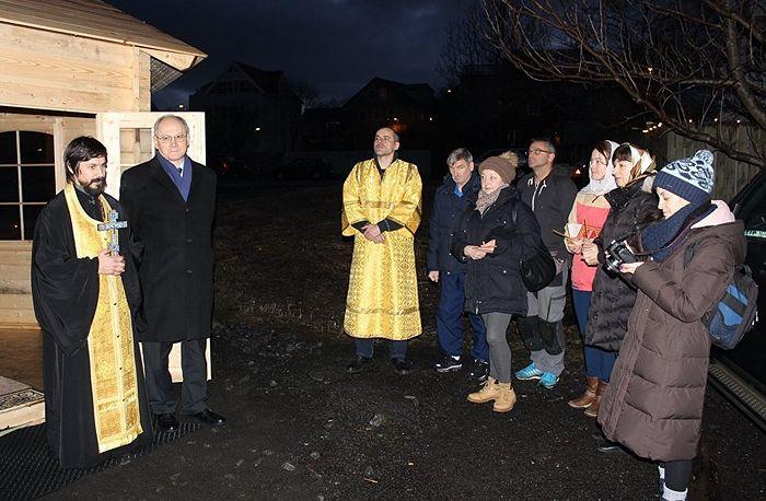 Фото : Посольство России в Рейкьявике