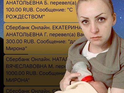 Трижды спасенный: читатели Православия.Ru собрали Насте на квартиру