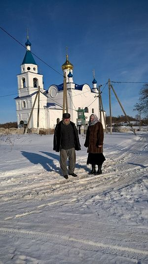 The church, restored in our times with the blessing of Elder Iliy, in the village of Yakovlevo, where he was baptized in infancy.