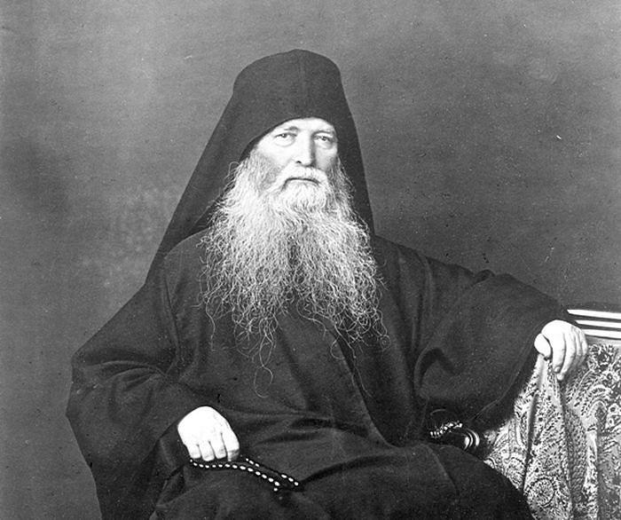 Иеросхимонах Иероним (Соломенцов)