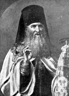 Архиепископ Аполлос (Беляев)