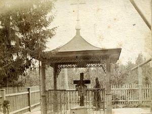 Крест на могиле прп. Стефана Филейского