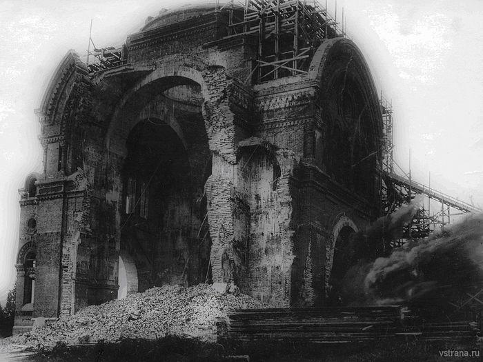 Разрушение Троицкого собора безбожниками