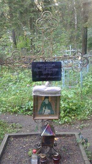 Место погребения преподобного Стефана Филейского сегодня