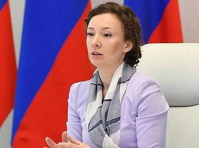 Анна Кузнецова призвала принять конкретные меры для изменения подхода к воспитанию детей