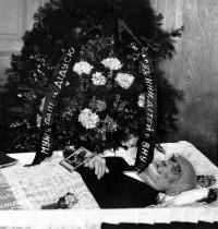 Михаил Петрович Кобрин на смертном одре