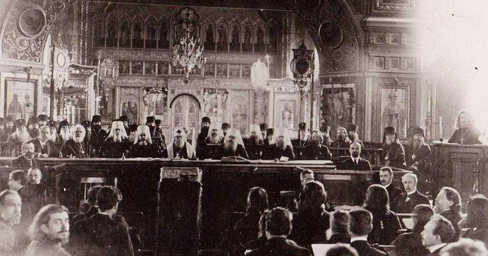 Поместный собор Русской православной церкви 1917-1918 гг