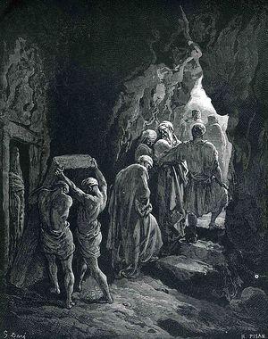 Погребение Сарры. Гюстав Доре
