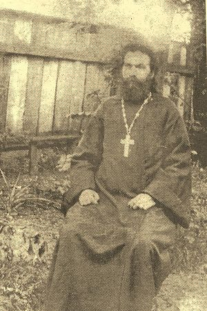 Протоиерей Иоанн Русанович. Бровары, 1918 г.