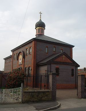 The Church of the Holy Protection in Manchester.