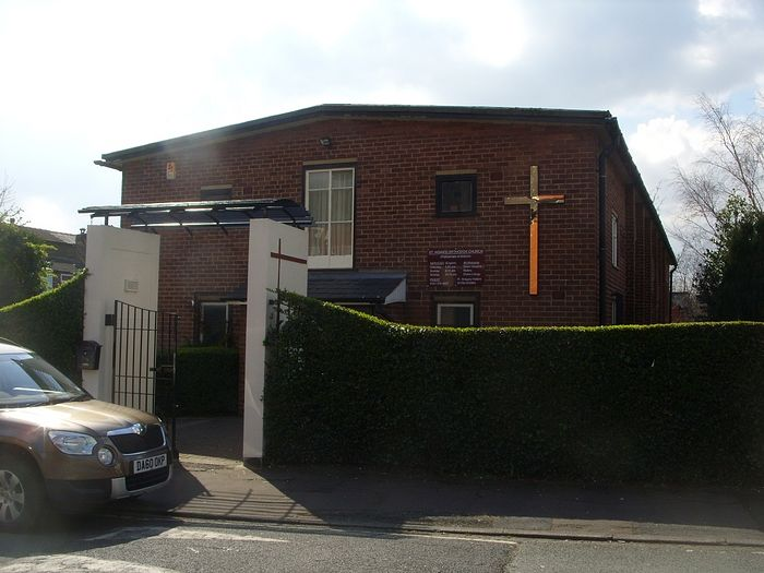 The Orthodox Church of St. Aidan in Manchester.