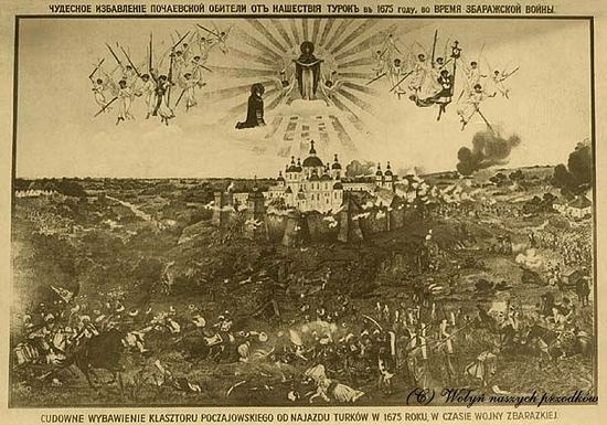 The deliverance of the Pochaev Monastery from the invasion of Turks in 1675. 19th C. lithograph.
