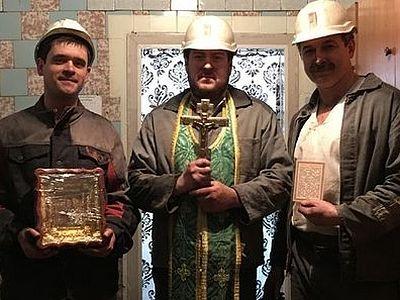Донбасс: На шахте святой Матроны Московской освятили лаву