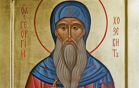 Преподобный Георгий Хозевит