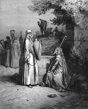 Елиезер и Ревекка у колодца. Гравюра Гюстава Доре