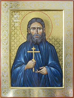 Преподобномученик Феодор (Абросимов)